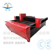 NC-P1530 China brand best piice CNC plasma cutting machine for steel aluminum