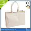 2015 best sell reusable canvas shopping bags eco friendly