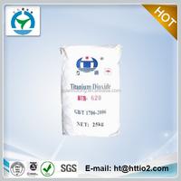 provide high quality titanium dioxide rutile 2377
