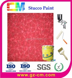 Building coating- Malay effect house interior exterior coating facory