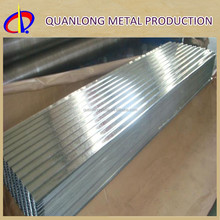 GI Iron Roof Sheet Galvanized Steel Tile