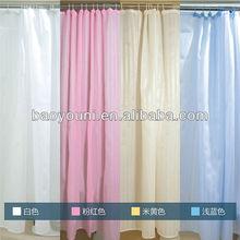 baoyouni baratos cortina de la ducha yl11 r1