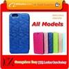 Alibaba Website Custom Cover Case For Nokia lumia 520