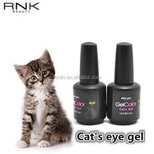 RNK pretty woman nail beauty choices magnetic cat's eye uv/led gel soak off color coat gel polish