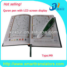 LCD quran reading pen for quran read with quran mp3 player