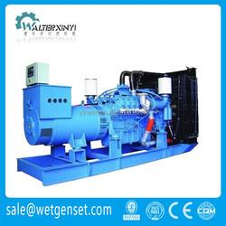 100% original 100kva MTU engine fuel consumption per hour diesel generator price