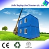 high quality container pu panel cabin kit homes prefab