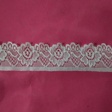 2012 new wedding dress lace