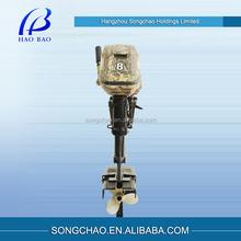haobao t8bml 8hp usados de motores marítimos para venda com eixo longo com chineses fabricante experiente