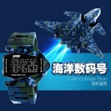 good looking 5atm silicone led flashing watch in guangzhou