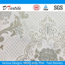 New product cheap high precision jacquard curtain fabric hotel wedding table cloth DT-06-01