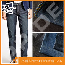 PR-JD224 Preferential Cotton Denim Fabric Factory