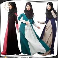 2015 latest arab fashion design dubai women muslim abaya