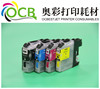 Bulk buy from china !!!for Brother LC223 /LC225/LC227 ink cartridge