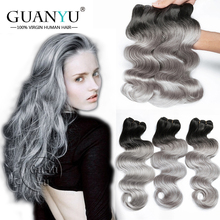2015 new items 7A high quality body wave 100 human hair, brazilian grey human hair weaving