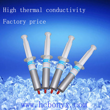 High Temperature Specialized Solar Cell Backside Conductive Silver Paste