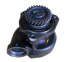 AUTO TRUCK COOLING WATER PUMP 21010-96211 FOR NISSAN PF6T SEMI ASSY