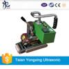 Hot Sale Geomembrane welding machine YX-900,hot melt machine