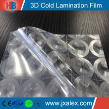 YP1209C Cat Eyes 3D Cold Lamination Film, High Design 3D Cold Lamination Film, 3D Cold Lamination Film For Photo Protective