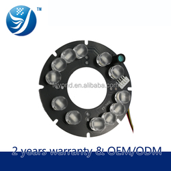850nm IR Led Diode For CCTV Monitor Wire 350mA 1w Infrared LED for Security CCTV Camera