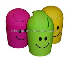 Promotional mini round desktop smile face dustbin/trash bin with swing cover