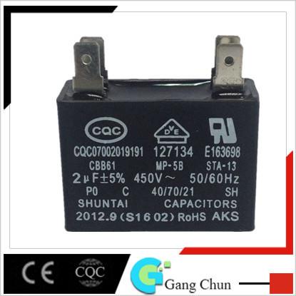 cbb61 capacitor 450vac ceiling fan wiring diagram capacitor cbb61 rh alibaba com