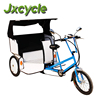 vintage pedal and electric rickshaw