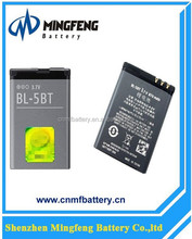 China Original Factory Mobile Phone Battery BL-5BT for Nokia 7510a/7510s/N75