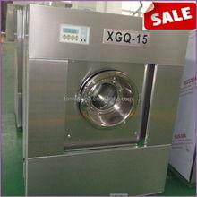 New design complete hotel industrial samsung washing machine