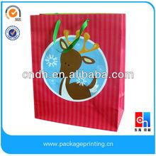 Xmas Shopping Paper Bag
