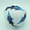 Official Football Made in Yiwu