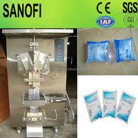 KOYO sachet water filling machine, Bag water packing machine