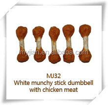 munchy stick dumbbell with chicken meat MJ32 pets snacks dry bulk dog training treat food chew natural manufacturers