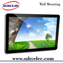 """65"""" wall mount android touch screen lcd customiazable installation with infrared sense technology"""