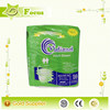 high quality medicare disposable adults diapers,disposable adult baby diapers