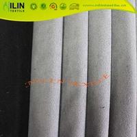 High tech fabric micro polar fleece bonded fleece fabric
