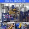 plastic recycled overseas wholesale suppliers