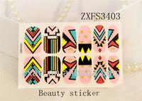 star nail sticker/self adhesive nail polish sticker