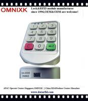 PW206Z digital keypad electric furniture lock for dormitory