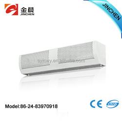 FM-QL1215 Fresh Air Cross Flow Air Curtain