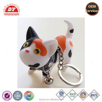 3D dog key chain promotion gifts OEM