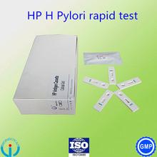 hp h. pylori selles antigen test
