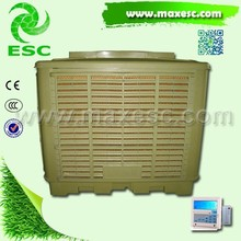 18000cmh Variable Speeds Commercial Ducted Inverter Air Water Cooling Fan