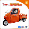 new energy three wheel motorcycle cargo rickshaw tricycle made in China