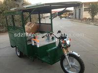 GAS/diesel/petrol passenger tricycle