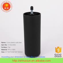Round Plastic New Type Stainless Steel Table Leg