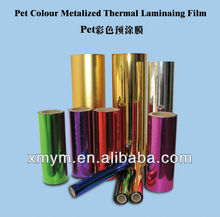 Metalized PET Thermal Lamination Film