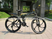 26 inch hot sale full suspension alloy racing folding mtb mountain bycicle bikes