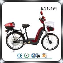 Cheap small electric scooter moped 350W electric motorcycle with pedals assistant