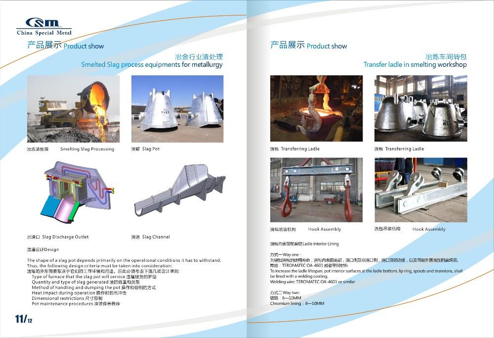 Brochure (7).jpg